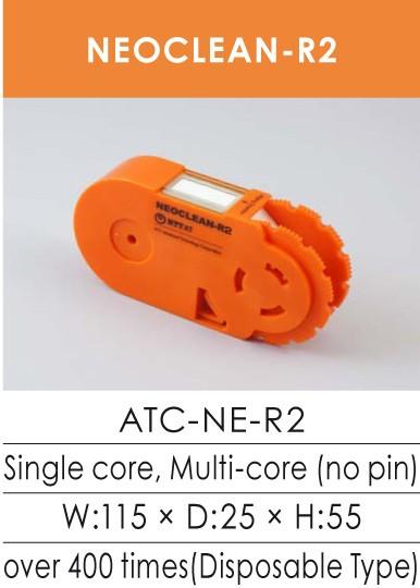 NEOCLEAN R2 ATC-NE-R2